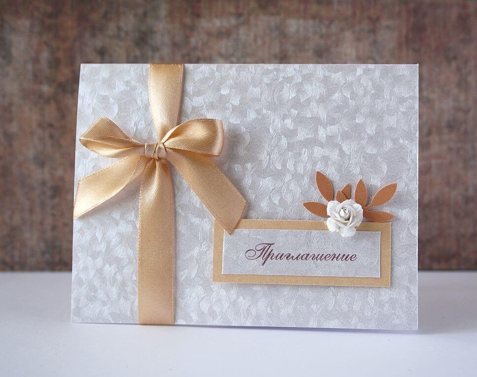 Свадебные открытки приглашение своими руками, для никиты