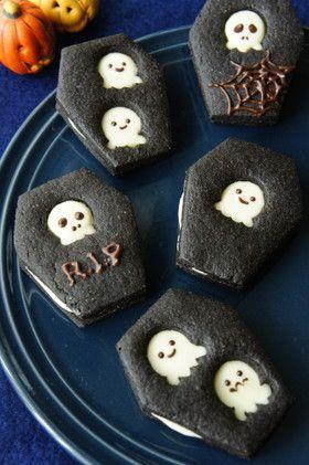 Закуски и блюда на Хеллоуин